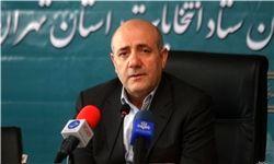 ثبت نام 3 هزار 121 داوطلب در انتخابات شوراهای استان تهران تا این لحظه