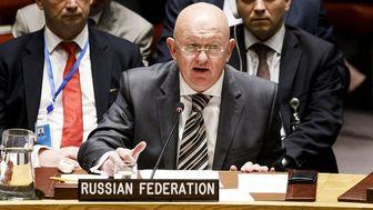 روسیه: بازگشت تحریمها علیه ایران در شورای امنیت منتفی است