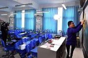 دستورالعمل تعیین شهریه مراکز آموزشی و پرورشی غیردولتی ابلاغ شد