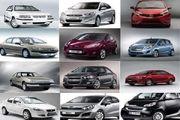 قیمت روز انواع خودرو داخلی و خارجی در ۲۷ بهمن