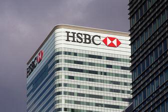 بزرگترین بانک اروپا ۱۰ هزار نفر را اخراج میکند