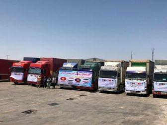 ارسال کالا به آسیای میانه از طریق افغانستان و تاجیکستان برای اولین بار
