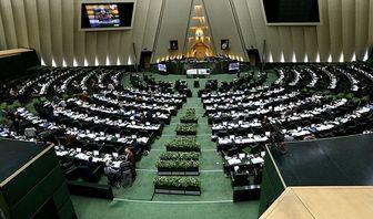 مخالفت مجلس با انتشار جزئیات وام مدیران بانک ها