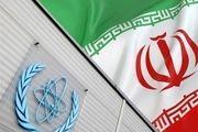 آغاز گفتگوهای فنی ایران و آژانس اتمی در وین
