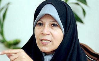 فائزه هاشمی: روحانی اهل مشورت نیست حرفهای بابا را گوش نکرد