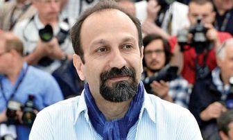 «اصغر فرهادی» در ایران کارگاه کارگردانی برگزار میکند