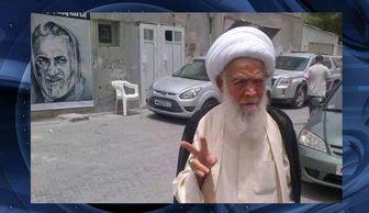 آزادی روحانی بارز بحرینی در پی شعلهور شدن خشم مردم