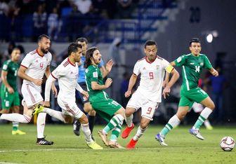 کدام کشور میزبان دیدار تیمهای ملی فوتبال عراق و ایران میشود؟