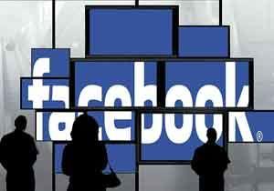 شکایت از فیس بوک در دادگاه آلمان