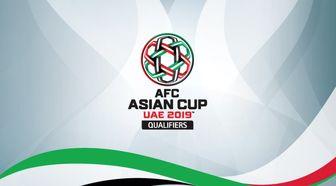 سید بندی جام ملتهای آسیا ۲۰۱۹ مشخص شد
