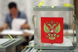 کمیته مرکزی انتخابات روسیه هدف حمله قرار گرفت