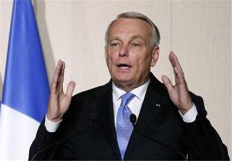 فرانسه اختلافات آشکاری با آمریکا درباره برجام دارد