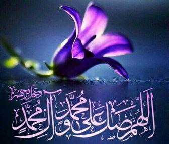 به گفته امام صادق(ع) ، این افراد در روز قیامت حسرت نخواهند خورد