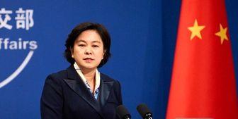 واکنش چین به افزایش فشار آمریکا به شرکتهای چینی
