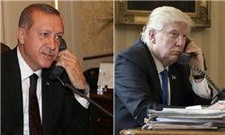 تماس تلفنی اردوغان و ترامپ درباره سوریه