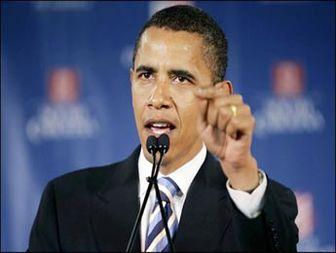 اظهارات اوباما در حمایت از مردم مصر!!
