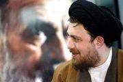 با معارضین خط امام رفاقت نکنید /جلوگیری از مصادره امام پیشکش!