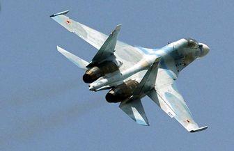 بازگرداندن جسد جنگنده ساقط شده روسی