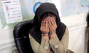 دختر ۱۸ ساله خلافکار حرفهای اصفهان
