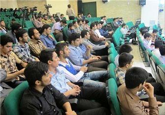 بیمه حوادثبرای دانشجویان اجباری شد