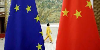 رویترز: اتحادیه اروپا پس از ۳۰ سال چین را تحریم کرد