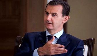 بشار اسد فرمان عفو عمومی صادر می کند