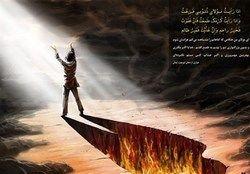 توصیف زیبای مولا علی(ع) از دنیای حرام