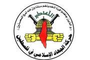 درخواست بسیج عمومی برای دفاع از مسجد الاقصی