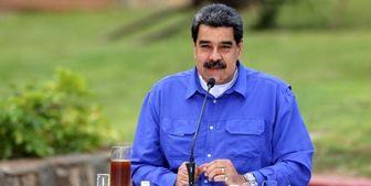 قدردانی مجدد «مادورو» از ایران؛ «نمیتوان ابعاد کامل همکاریها را نشان داد»