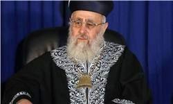 توهین خاخام اعظم اسرائیل به مردم سیاهپوست