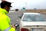 آموزش زبان ناشنوایان به مأموران پلیس