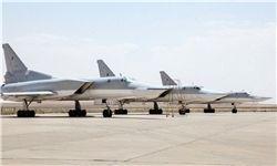 بمبافکنهای چین به حالت آماده باش درآمدند