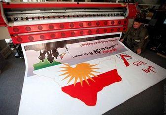 اعلام نتایج همه پرسی اقلیم کردستان