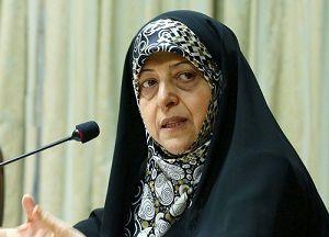 معصومه ابتکار: ایران نمیتواند تا ابد برای تأیید برجام منتظر بماند