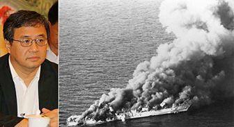 کارشکنی انگلیس علیه ایران در زمان جنگ تحمیلی+سند