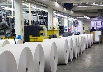 تعیین سقف قیمت تعزیراتی انواع کاغذ