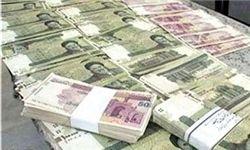 اسکناس ۱۰۰ تومانی، ۵ میلیون تومان خریداری شد