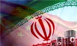 احتمال معافیت کره جنوبی از تحریم ایران