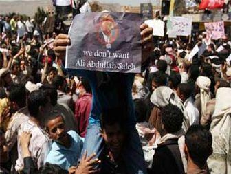 یمن؛ در آستانه انقلاب