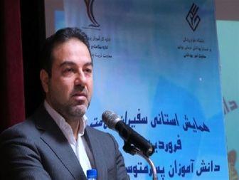 آمار تکاندهنده از سلامت بوشهریها