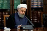با حکم روحانی سفیر ایران در یونسکو منصوب شد