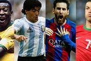 بهترین بازیکن تاریخ فوتبال جهان معرفی شد/عکس