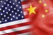 چین به آمریکا:آشغالهایتان را بازگردانید