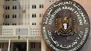 تشکیل کمیته قانون اساسی جدید سوریه به کجا کشید؟