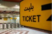 تخفیفهای مترو به مسافران طلایی و نقرهای