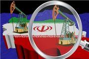 اقتصاد ایران خیره به مشت بسته ترامپ