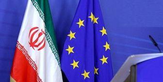 تروئیکای اروپایی خواستار شفافسازی ایران با آژانس اتمی شد