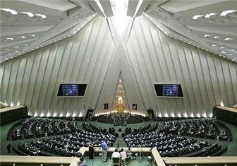 انتقاد یک نماینده به سیاه نمایی رادیو ایران