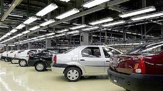 قیمت روز خودرو در ۱۷ بهمن