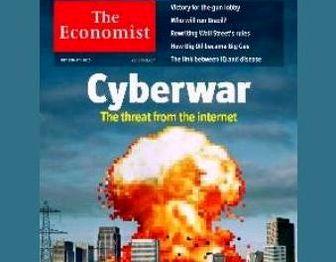ایران دومین ارتش سایبری دنیا
